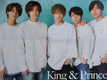 ★キンプリ★四つ折りピンナップ