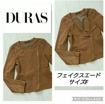 値下げ DURAS フェイクスエードジャケット ライダースジャケット