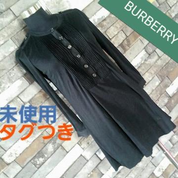 黒 ワンピース BURBERRY 長袖
