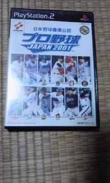プロ野球JAPAN2001 コナミ