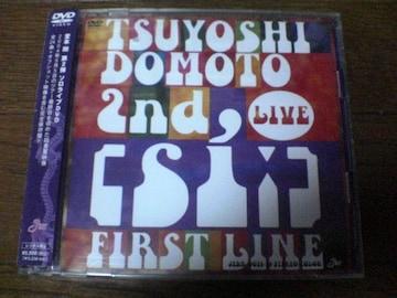 堂本剛DVD 2nd LIVE [si:]〜FIRST LINE