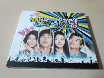 韓国ドラマサントラCD「地面にヘディング」ユンホ(東方神起)●