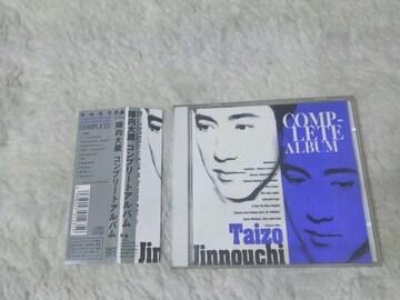 CD 陣内大蔵 ベスト 全14曲 '95/2 帯付