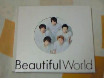 CD 嵐 アルバム Beautiful World 通常盤 初回プレス仕様