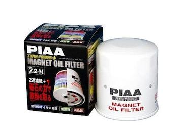 PIAAオイルフィルター Z2-M