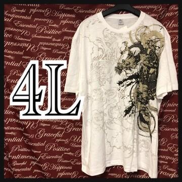 4L・和柄龍プリントTシャツ新品/MCL-007
