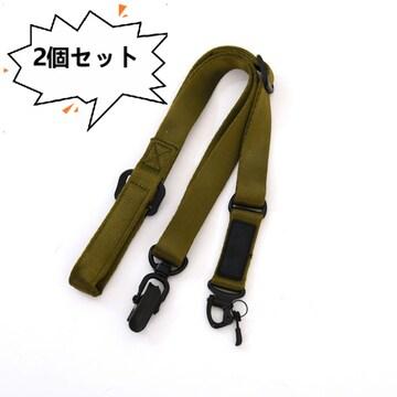 MAGPUL型 マグプル MS2 スリング 緑 2個