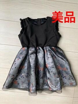 美品 女の子 キッズ ベビー 90 ドレス フォーマル 黒 ブラック 花柄 チュール