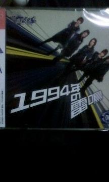 ぱちんこAKB48ノベルティ「1994年の雷鳴」CDDVD
