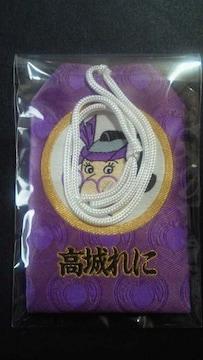 桃屋×ももクロ 特製お守り☆高城れに お桃り☆300個限定当選品