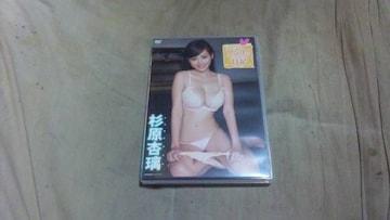 【DVD】杉原杏璃 アンリの日記