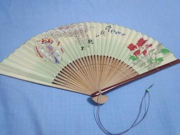 沖縄海洋博記念扇子