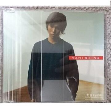 KF  清貴 VANISHING