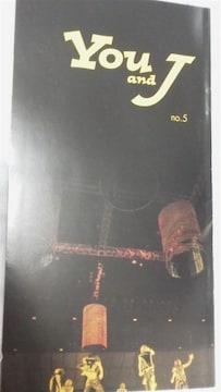 未使用美品You&j《5》初期会報関ジャニ∞記念特集号オマケ付