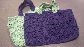 手編みのミニバッグ二個