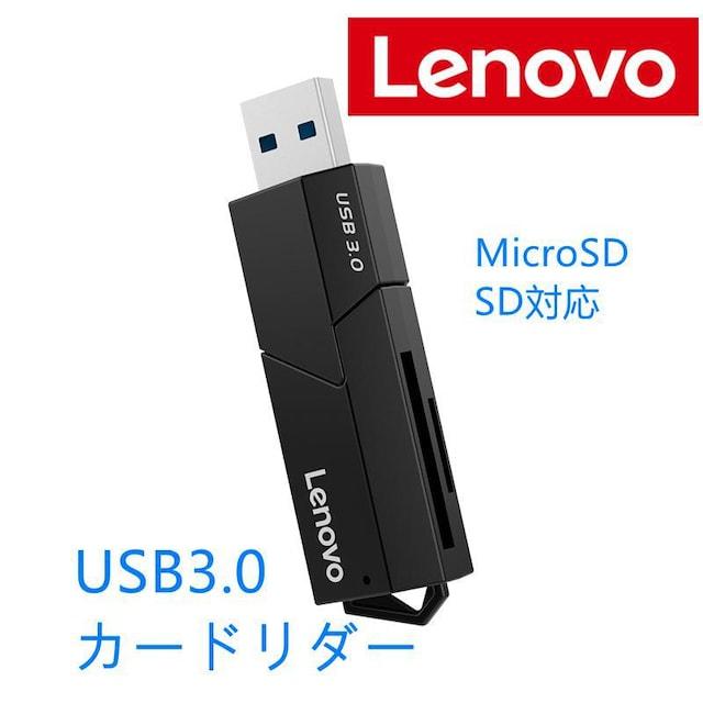 C010 Lenovo USB3.0 カードリーダー MicroSD SD < 家電/AVの