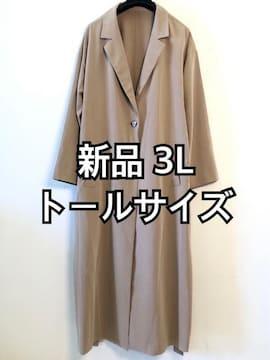 新品☆3Lトールサイズ♪テーラードロングコート♪☆f146