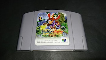 N64 バンジョーとカズーイの大冒険 / ニンテンドー64