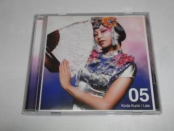 倖田來未 /Lies (5万枚限定生産盤)