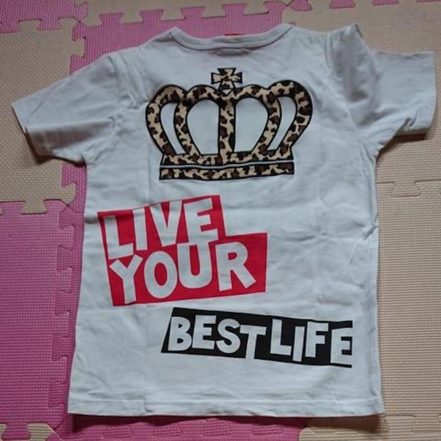 BABYDOLL☆ロゴTシャツ☆size150 < ブランドの