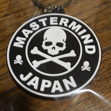 マスターマインドジャパン シリコンキーホルダー 黒×白 新品