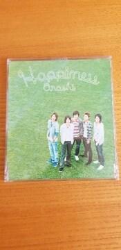 嵐 ARASHI「Happiness」初回限定盤