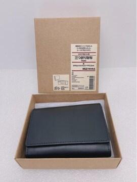 D473 MUJI 無印良品 イタリア産ヌメ革 三つ折り財布 黒
