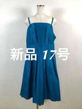 新品☆17号♪ボレロ付き♪裾フリルパーティーワンピ☆mm154