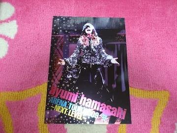 浜崎あゆみ パンフレット ARENA TOUR 2009 A〜NEXT LEVEL〜