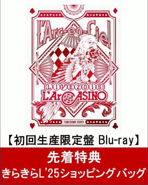 先着特典☆L'Arc-en-Ciel LIVE 2015 L'ArCASINO(初回生産限定盤)  < タレントグッズの