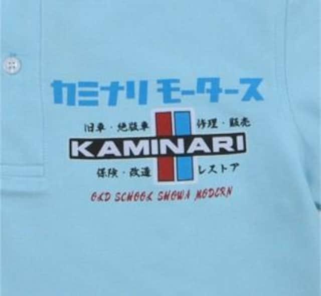 カミナリ雷/サニトラ/ポロシャツ/sax/kmps-200/エフ商会/テッドマン/カミナリモータース < 男性ファッションの