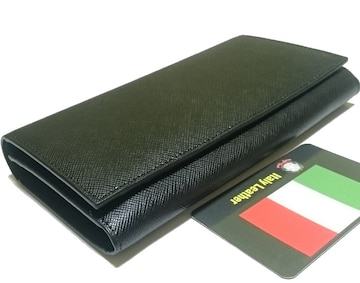 イタリア本革二つ折り長財布 LV-W02B