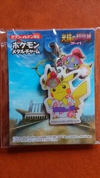 ポケットモンスター セブン・イレブン限定 メタルチャーム A