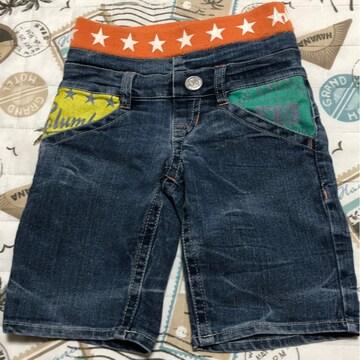 110センチ半ズボン
