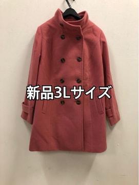 新品☆3Lサイズ鮮やかなコーラルピンクのコート♪☆j968