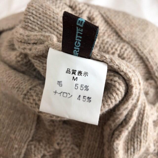 ウール混み ケーブルニットスカート● < 女性ファッションの