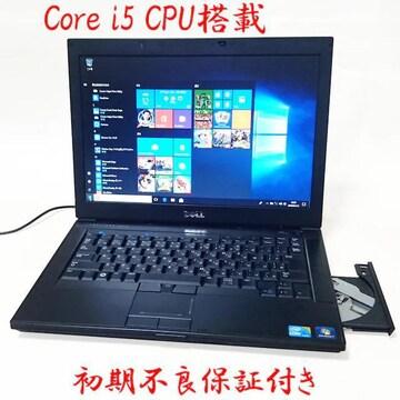 14型液晶 Core i5 DVDマルチ 無線 SDリーダー Win10 LATITUDE E6410