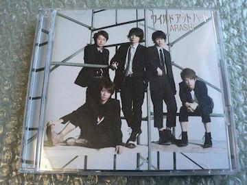 嵐『ワイルドアットハート』初回限定盤【CD+DVD】ARASHI/他出品