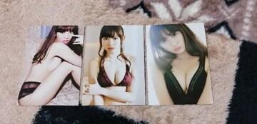元AKB48小嶋陽菜☆生写真〜まとめ売り12枚セット�@!