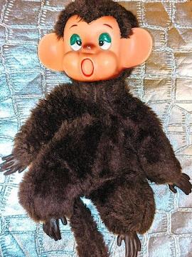 くたくたモンキー 猿 ぬいぐるみ 人形 さる サル 昭和 レトロ
