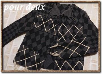 プルドゥ ダイヤ柄ウールジャケット グレー系