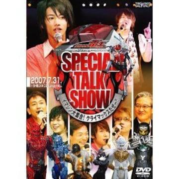 ■DVD『仮面ライダー電王 トークショー』佐藤健
