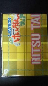 当選品☆ローソン × 映画「けいおん!」 田井中律マフラータオル+クリアファイル3枚