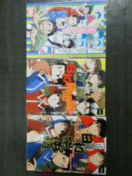 ギャグマンガ日和アンソロコミックス3冊セット