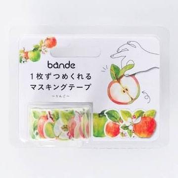【新品】マスキングテープ*綺麗!りんご