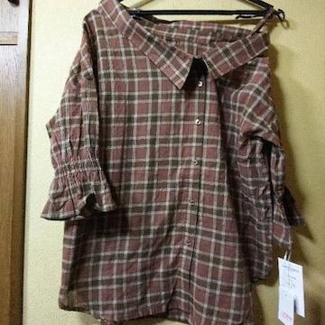 新品タグ付★片側オフショ五分袖シャツ/茶M