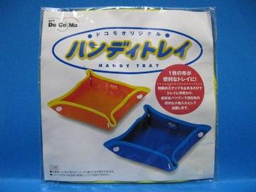 ◇◆NTT DoCoMo★ドコモオリジナル☆ハンディトレイ★未開封◆◇