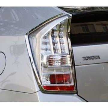 トヨタ クロームメッキテールライトリング テールランプリム プリウス30系 ZVW30 プリウスPHV35系