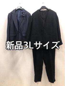 新品☆3Lフォーマルパンツスーツセット喪服もセレモニーも☆d151