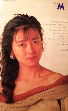 中山美穂【ORICON WEEKLY �@�A】1990年1月22日号